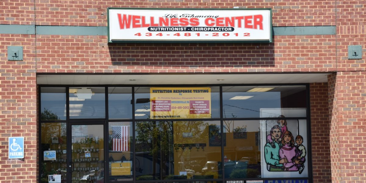Wellness Center of Ruckersville